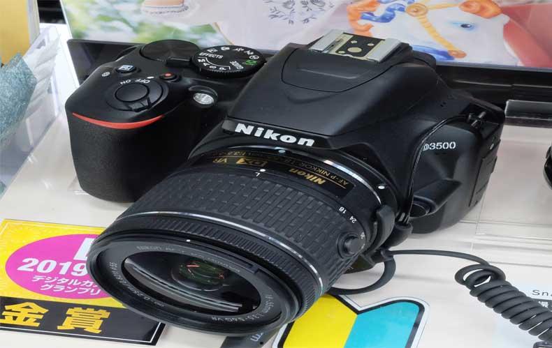 Nikon-D3500